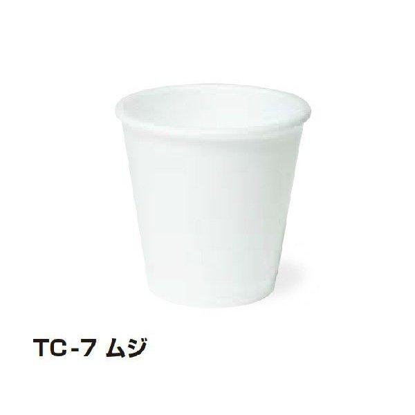 【個人宅配送別途送料】トーカン CTCコップ 7オンス TC-7 ムジ 1ケース2000個入り