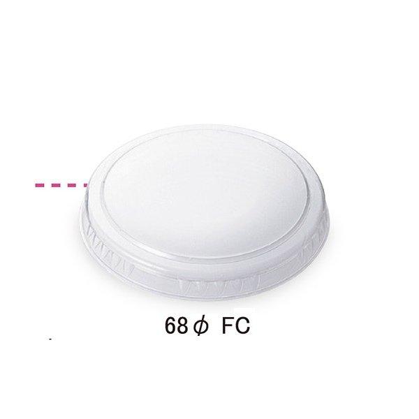 【店舗名等必要】シンギ デザートカップ68口径本体対応蓋 68φFC 1ケース2000個入