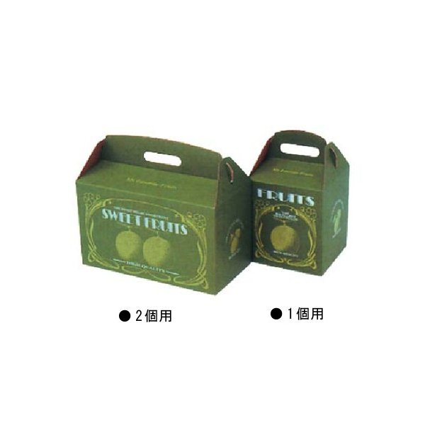メロンの箱 メロン用 限定品 化粧箱 ダンボール箱 結婚祝い 信和 1ケース50枚入り メロン用紙箱 320×165×280mm ハンドグリーンメロン2個用