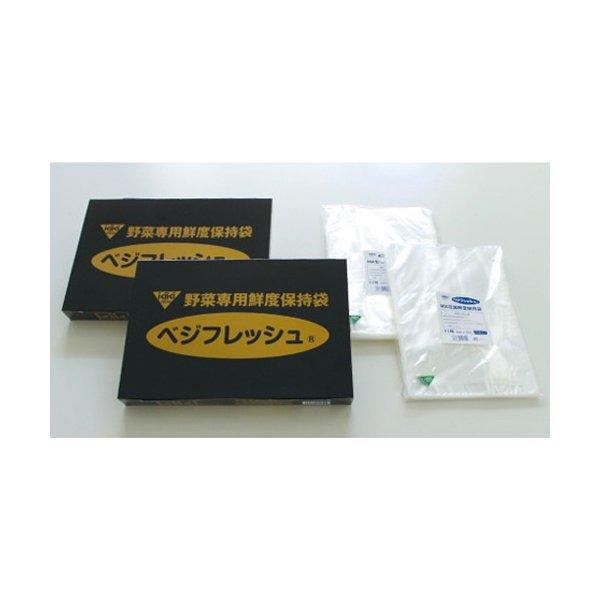 ホリックス 鮮度保持袋 宅配用専用袋 ベジフレッシュ レタス 340×450mm 1色 プラマーク入り 1ケース3000枚入