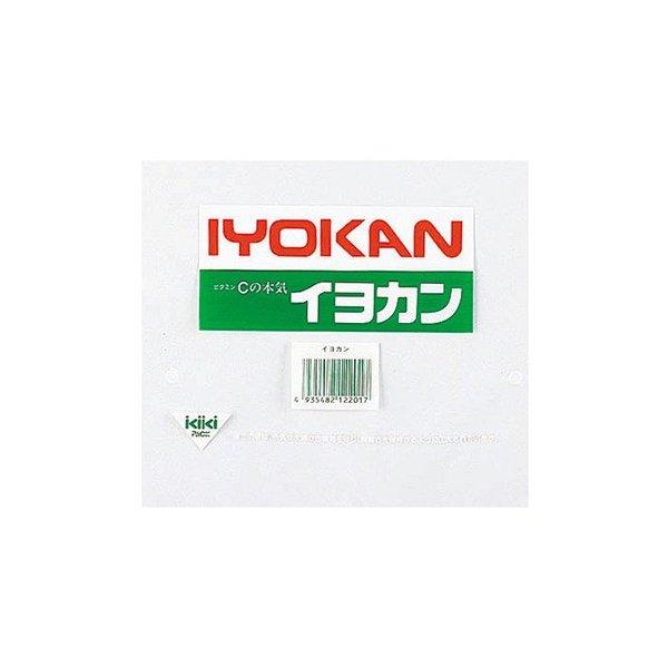 ホリックス OPPボードン袋 生き生きパック 印刷付[いよかん] #25 230×350mm 2穴 プラマーク・バーコード入り 1ケース6000枚入