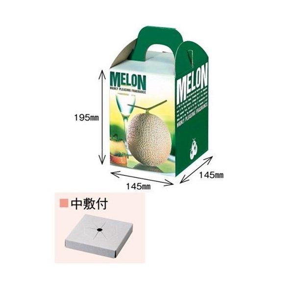メロンの箱 メロン用 化粧箱 ダンボール箱 屋号必須 出色 オリカ 1セット10入り メロン1ヶ入 賜物 150×150×285mm ハンドレバント メロン箱