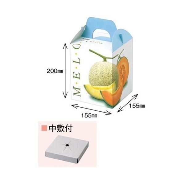 メロンの箱 メロン用 化粧箱 人気ブランド ダンボール箱 屋号必須 定価の67%OFF メロン箱 160×160×290mm 1セット10入り リッチメロン1ヶ入 オリカ