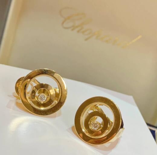 【新品】Chopard ショパール HAPPY DIAMONDS イヤリング 18Kイエローゴールド ダイヤモンド 84/5418-20 (ダイヤ0.20ct)