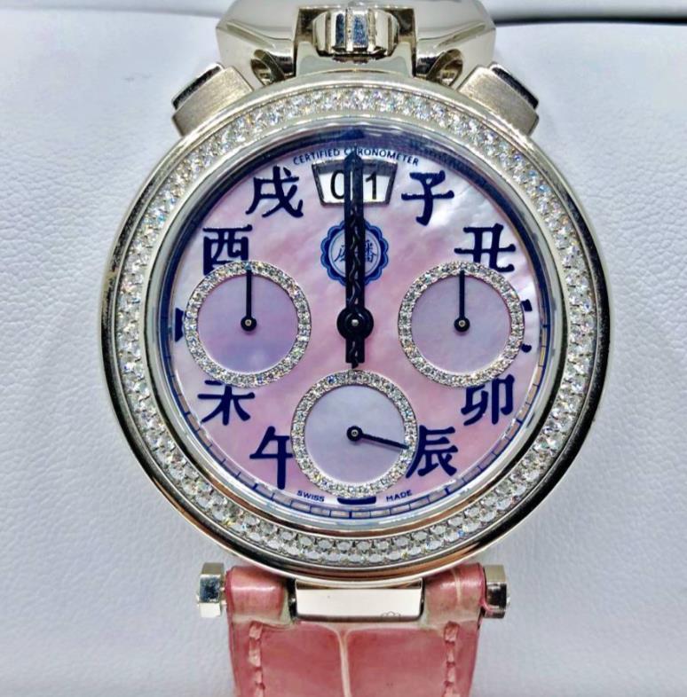 【新品】Bovet ボヴェ スポーツスター sportster 十二支 時刻 時辰 18kホワイトゴールド ユニセックス 腕時計 watch【送料・代引手数料無料】