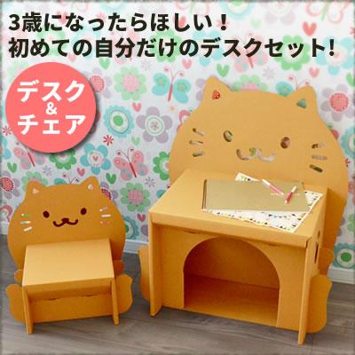 Desk Furniture Ball Storage Assembled Learning Desk Kids Chair Set Desk Chair  Kids, Drawing Kids Desk U0026 Chair