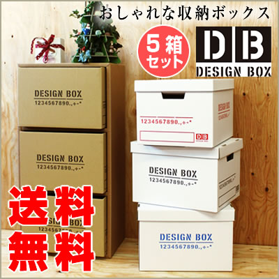 Stylish Storage Boxes Cardboard Design Box 4 Color 5 Pack Ball Lidded  Storage Storage Case Closet Storage Closet Storage BOX Toy Storage Box  Children ...