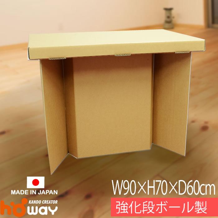 Desk Corrugated Cardboard Furniture Embling Type Study