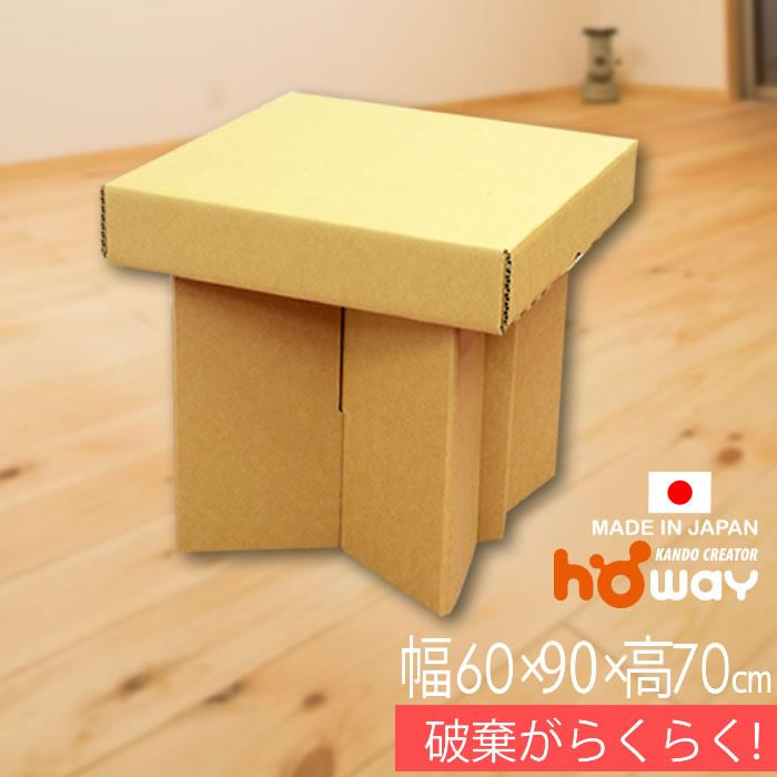 Corrugated Cardboard Furniture Chair Child Service