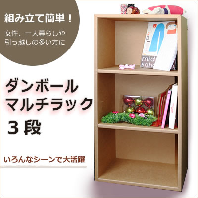 cardboard recycled picture handwork laser bookshelf of and cut pin