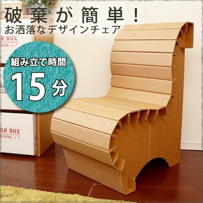 ソファー 一人掛け コンパクトソファ ソファ 1人掛け 1人 北欧 アンティーク コンパクト 一人 一人掛けソファー 1人掛けソファ おしゃれ 椅子 ダンボール 椅子 1人掛けソファー デザイナーズ チェア