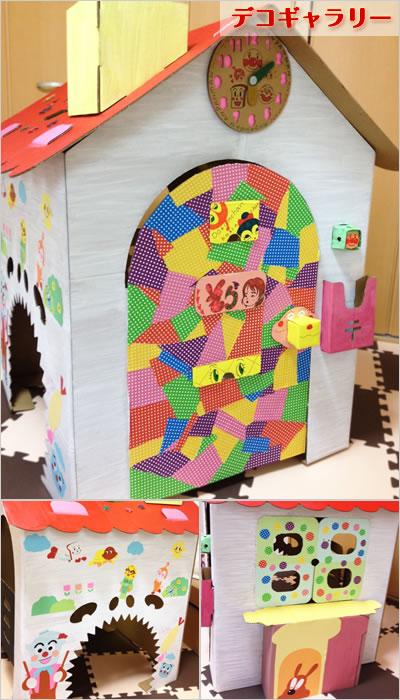 Corrugated cardboard house toy birthday present corrugated cardboard house playhouse