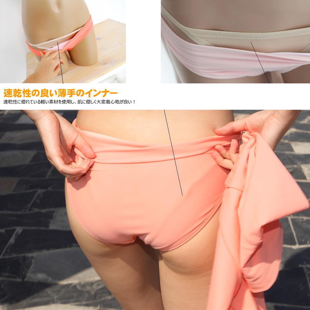 女士泳装内短裤的裤头游泳比基尼短裤 T 回泳衣配套沙滩货物长舒了一口气,