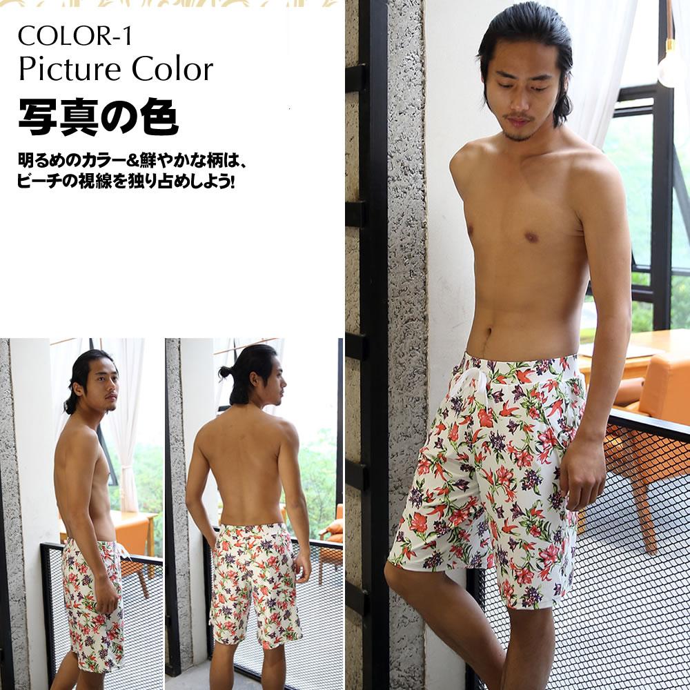 a0e9518afe6 hoyuki: 2016 new swimwear men's half pants floral print casual short bread  surf pants men's M/L/LL Beach pants shorts size and convenience store  receipt for ...