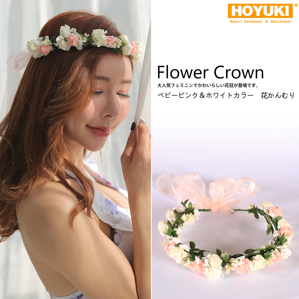 Hoyuki The Swimsuit Collect On Delivery Impossibility That Flower