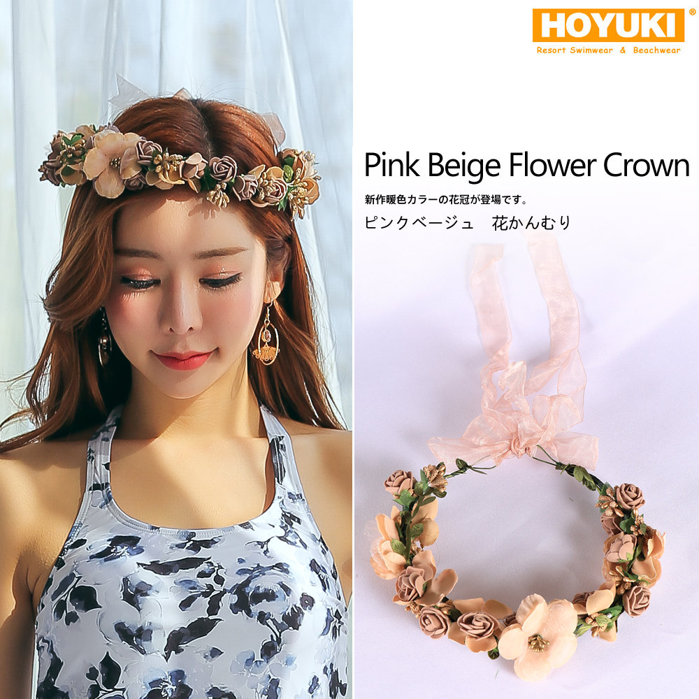 Hoyuki The Swimsuit Which Flower Crown Flower Headband Festival