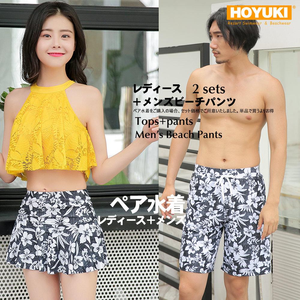 ed41fa33411 Size race holder neck skirt bikini surf underwear three points set black  yellow gray floral design ...
