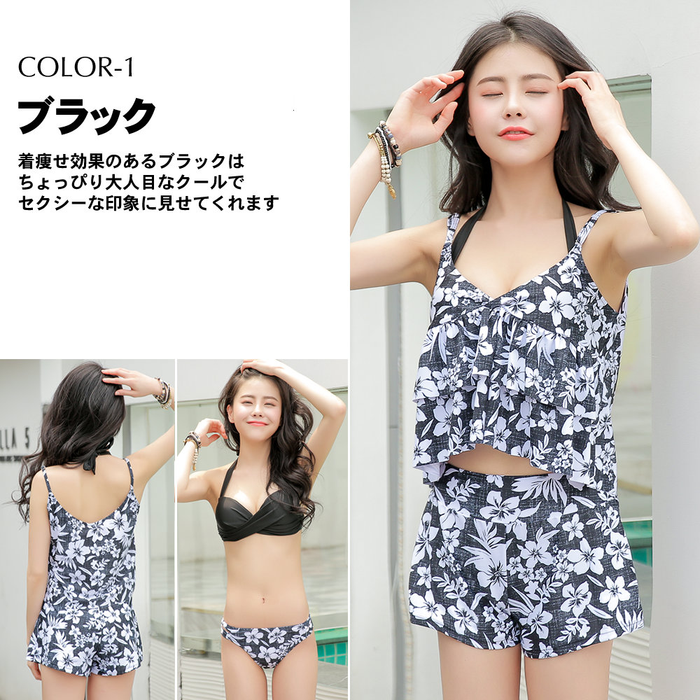 cc23d48f105 hoyuki  Size skirt frill surf underwear four points set S M L LL where the  latest couples lover boyfriend she matching pair swimsuit couple pair look  Lady s ...