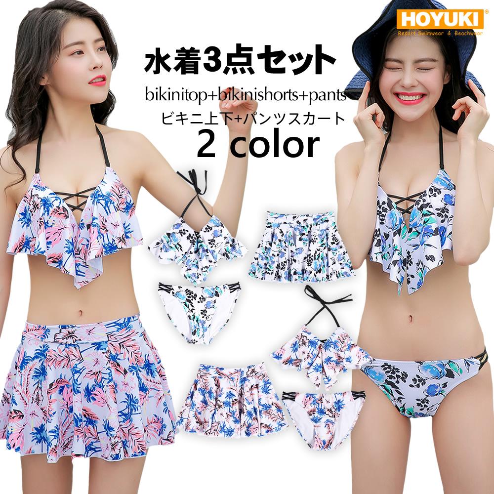 3b45cd3c9a2 Child figure cover hips cover mom swimsuit blue pink black orange floral  design palm handle of ...