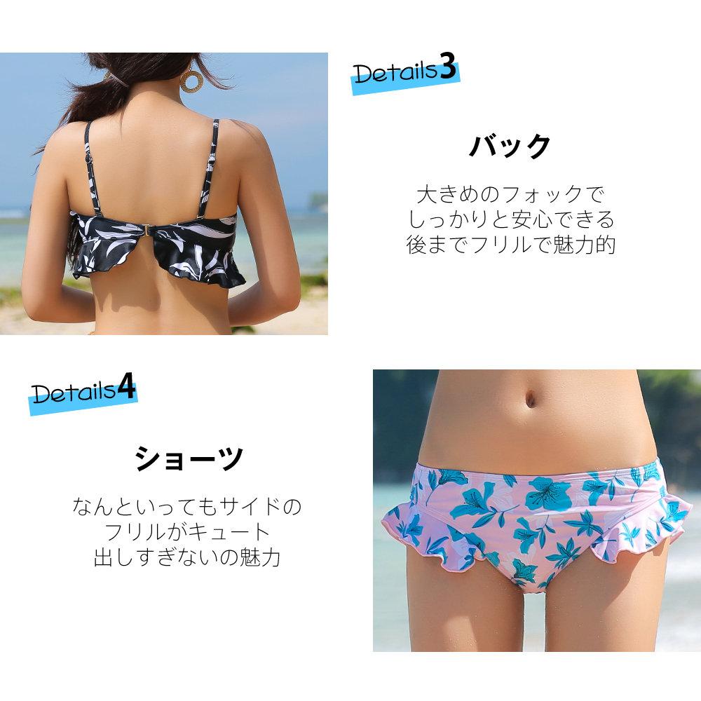 0e67cc70d0 hoyuki: It is Korea swimsuit two points set bikini frill S/M/L in a swimsuit  Lady's bikini frill adult girl frill bikini figure cover bustier bandeau two  ...