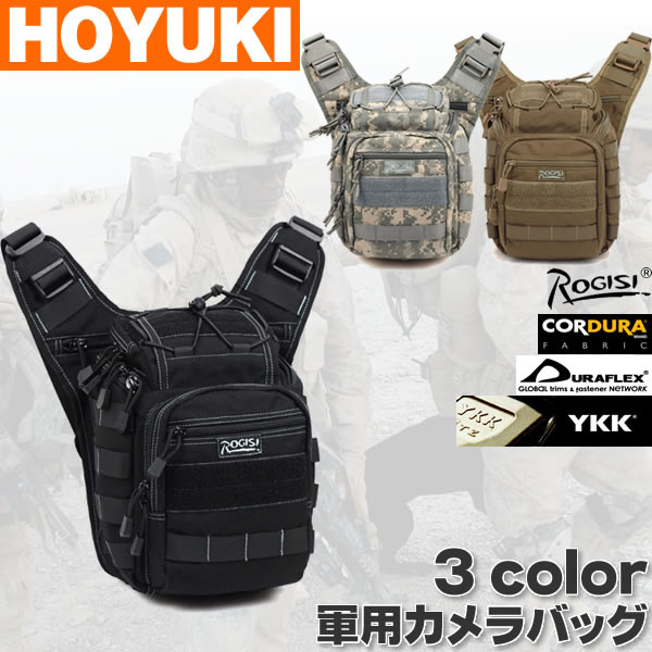Correspondence Regular Army Article Mountain Climbing Excursion Use Camera Bag For Hiking Shoulder Handle Adjustment Possible Outdoor