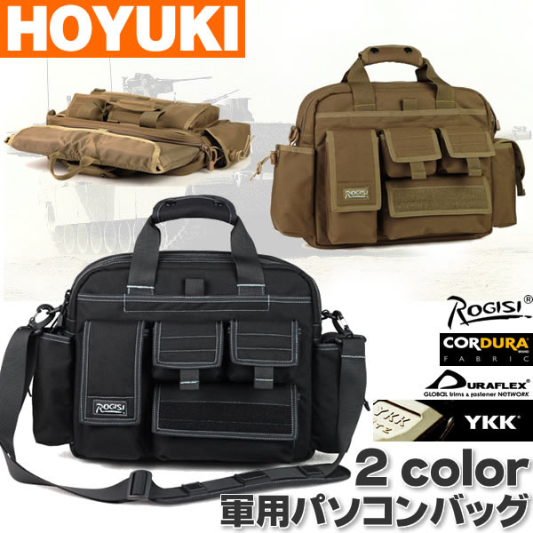 Support Genuine Military Climbing Excursion For The Hiking Shoulder Bag Laptop 2 Way Friendly Hand Control Outdoor Bags Camping