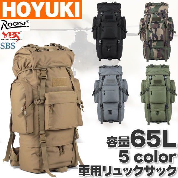 hoyuki | Rakuten Global Market: ! ★ ROGISI 65L regular military ...