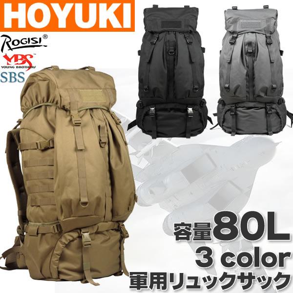 -支持-80 L 军事背包,军事劳力士,雨杯带背囊为徒步远足、 徒步旅行友好户外背包手控制、 大型露营袋、 牛津、 SA 回系统