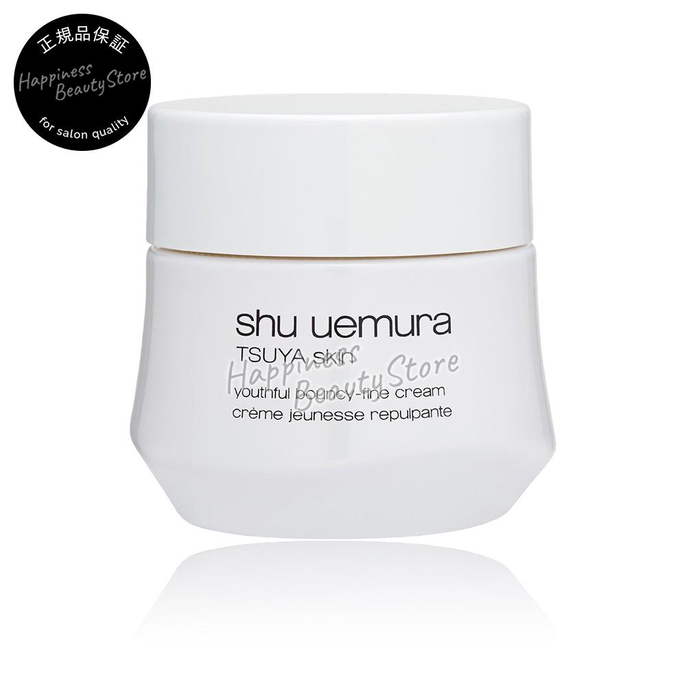 シュウウエムラ TSUYA クリーム 50ml (shuuemura tsuya) 化粧水 美容液 tsuyaエッセンス tsuyaローション くすみ 透明感 アトリエメイド P11Sep16