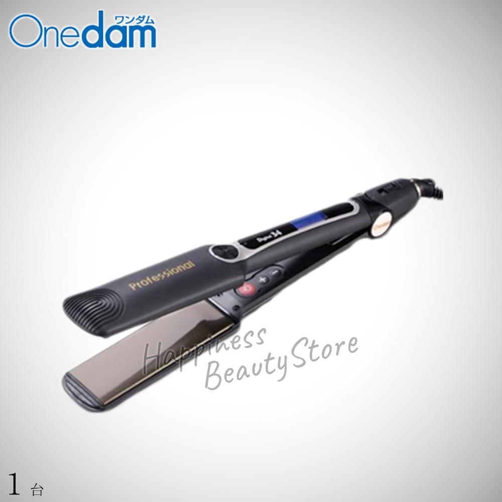 ワンダム ストレートアイロン ADI-34 1台 送料無料 (Onedam) 三木電機 ヘアアイロン コテ プロフェッショナル プロ用 ストレートアイロン