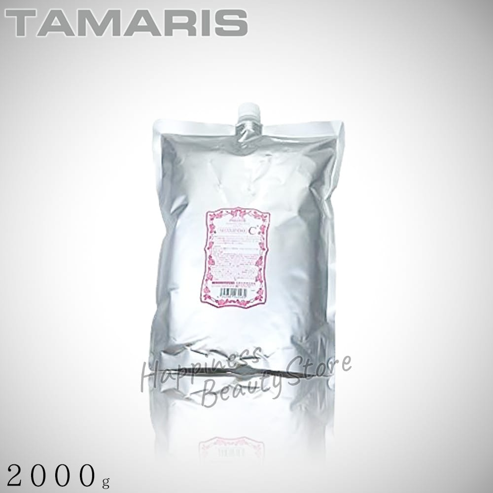 タマリス フィルージュ トリートメント C 2000g 詰め替え (tamaris PHILOUGE) C トリートメント 美容液フィリュージュ 甘い香り P11Sep16