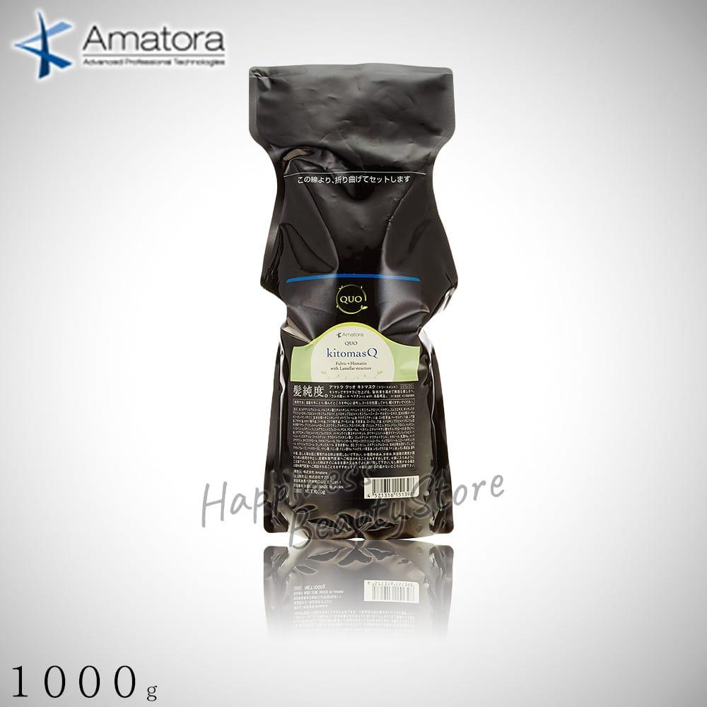 【送料無料】 アマトラ クゥオ キトマスク 1000g 詰め替え
