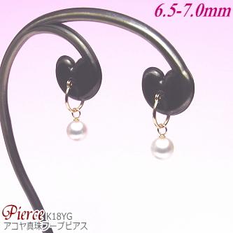 アコヤ真珠 フープピアス K18イエローゴールド 6.5-7.0mm
