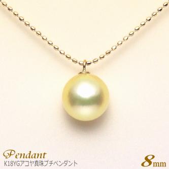 長さ調節可能な K18YG アコヤ真珠 プチペンダント (8ミリ/ゴールドカラー)