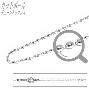 K18WGチェーンネックレス(カットボールタイプ/幅:0.8mm/長さ:40cm)