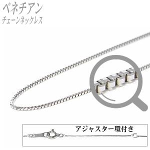 K18WGチェーンネックレス(ベネチアンタイプ/幅:0.5mm/長さ:40cm)