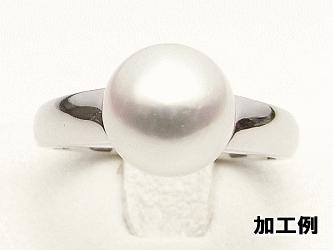 プラチナ製リング金具(9ミリ真珠用)