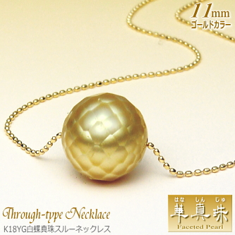 FB Jewels 14K Yellow Gold Yellow Tropical Drink with Multi-Color Umbrella and 2D Pendant