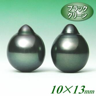 黒蝶真珠ペアルース(11.0~10.5mm×13.5~13.0mm/ブラックグリーンカラー)