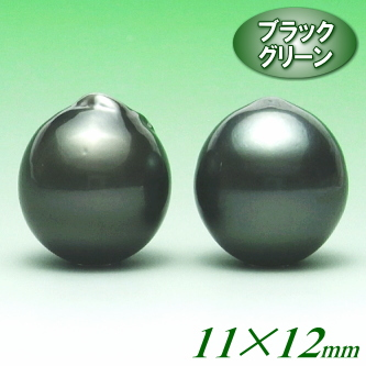 黒蝶真珠ペアルース(12.0~11.5mm×13.0~12.5mm/ブラックグリーンカラー)