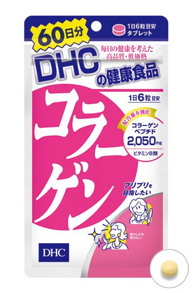 弾力成分で 通販 ハリ ツヤ 物品 うるおい コラーゲン量がアップしました DHC コラーゲン 050mg配合 コラーゲンペプチド2 ヘルスケア サプリメント 美容 60日分 360粒
