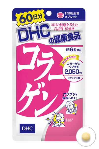 DHC 胶原蛋白 60 天 360 粒肽 2,050 毫克