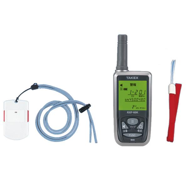 【送料無料】ワイヤレス緊急呼出しセット ペンダント型送信機・携帯型受信機セット EC-2P(KE)【竹中エンジニアリング】