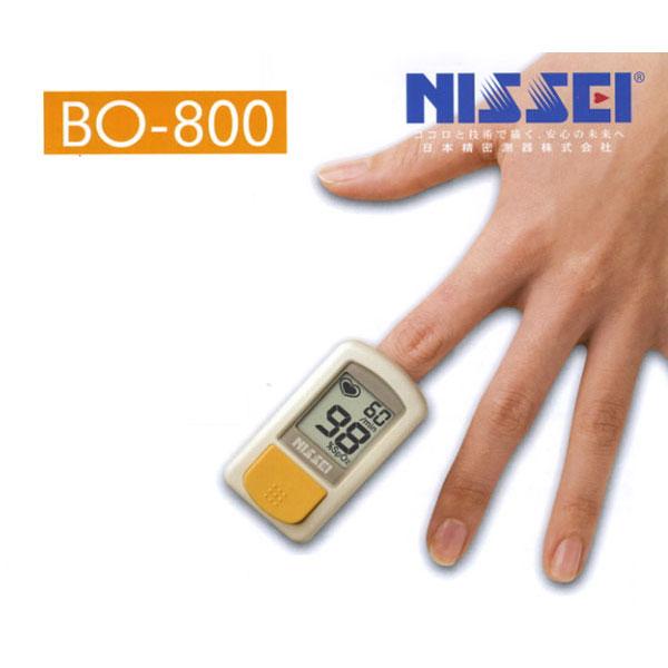【新品・正規品】【送料無料】日本精密測器株式会社 指先クリップ型パルスオキシメーター 本体 パルスフィット BO-800 【サチュレーションモニター・SPO2・酸素飽和度・動脈血中酸素飽和度・SAO2・登山・山登り・安い・激安】