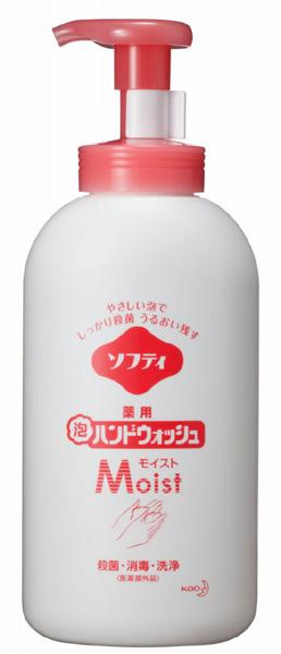 【送料無料】花王 ソフティ 薬用泡ハンドウォッシュ 750mL 6本/ケース
