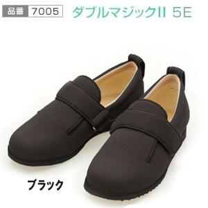 "Tokutake industries ' Ayumi shoes ""double Magic 2 5E (7005) black feet"