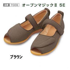 """德武产业""""ayumi鞋""""公开魔术2 5E(7009)棕色两脚"""