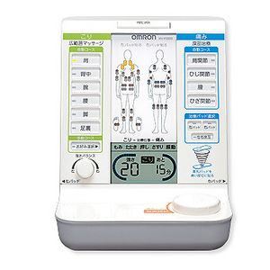 【新品・正規品】【送料無料】オムロン 電気治療器 HV-F5000