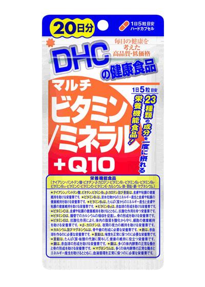 DHC vitamin / minerals + Q10 20 minutes (grain 100) 2374-205.