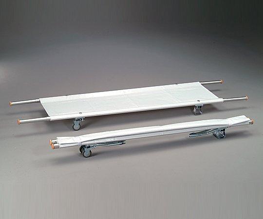 【送料無料】【直送の為、代引き不可】ナビス 担架 MT-3 二つ折り・キャスター付き スチール 7.7kg 0-9542-03